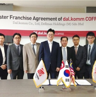 Press Release- Master Franchise Agreement