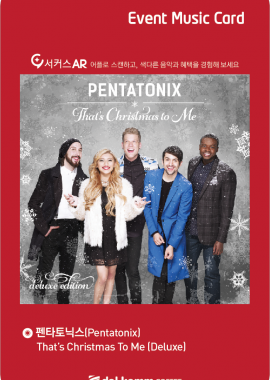 201511│Pentatonix (펜타토닉스)