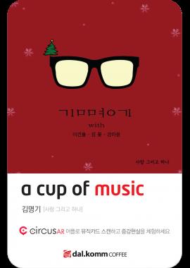 201412│김명기