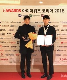달콤커피 '비트커피앱' 2018 스마트앱 어워드 대상 수상