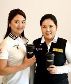 NEWS│달콤커피, 박인비 이어 유소연도 LPGA 우승…후원 마케팅 극대화