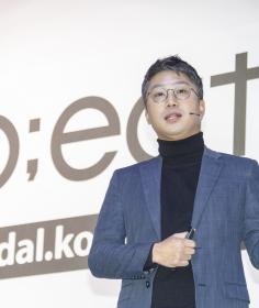 NEWS│달콤커피, 업계최초 로봇카페 '비트' 상용화로 4차산업혁명선도