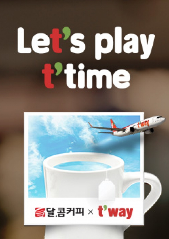 Let's play t'time