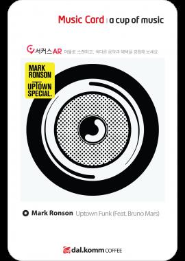 201503│Mark Ronson (마크론슨)