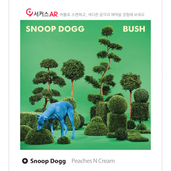 201506│Snoop Doog (스눕독)