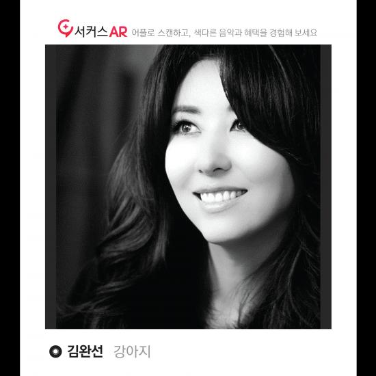 201602│김완선