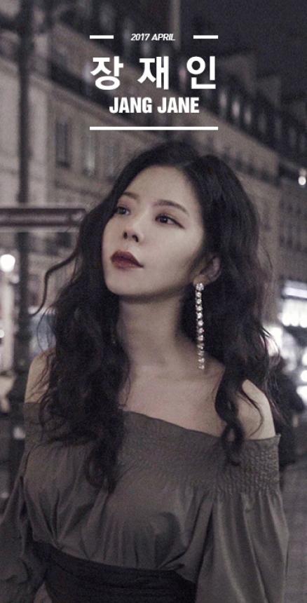 4월│장재인