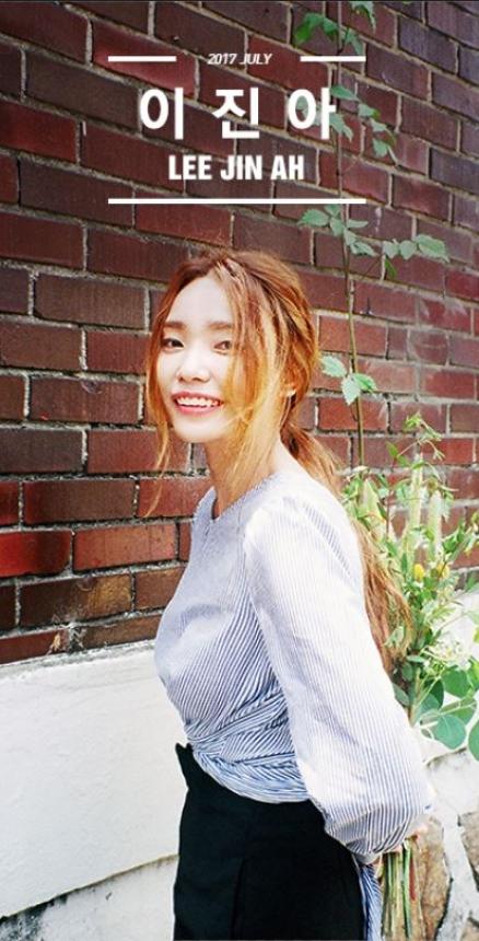 7월 | 이진아
