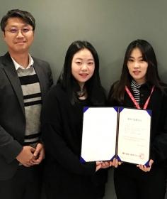 NEWS│달콤커피, 업계 최초 '로봇기술 기반 벤처기업 인증 획득'