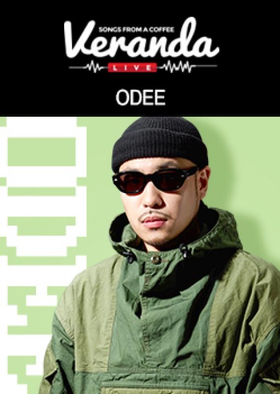 베란다라이브 | ODEE