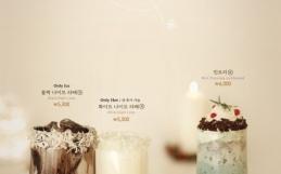 달콤, 겨울 시즌 한정 음료·홀케이크 2종 출시