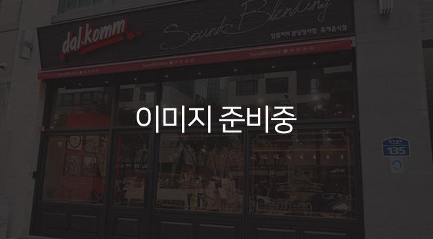 준비중_web