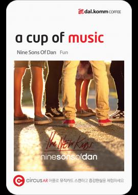 201310│Nine Sons Of Dan