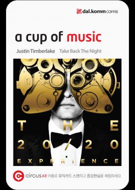 201311│Justin Timberlake