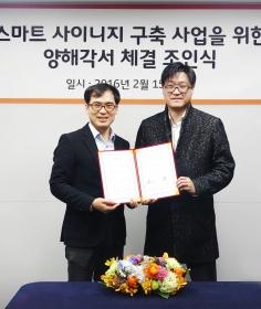 NEWS│달.콤커피, SK텔레콤과 '스마트 사이니지 구축 제휴'