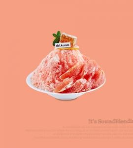 달콤자몽빙수