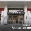 volume_111_1